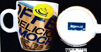 Termékvisszahívás Möbelixben kapható csészékre