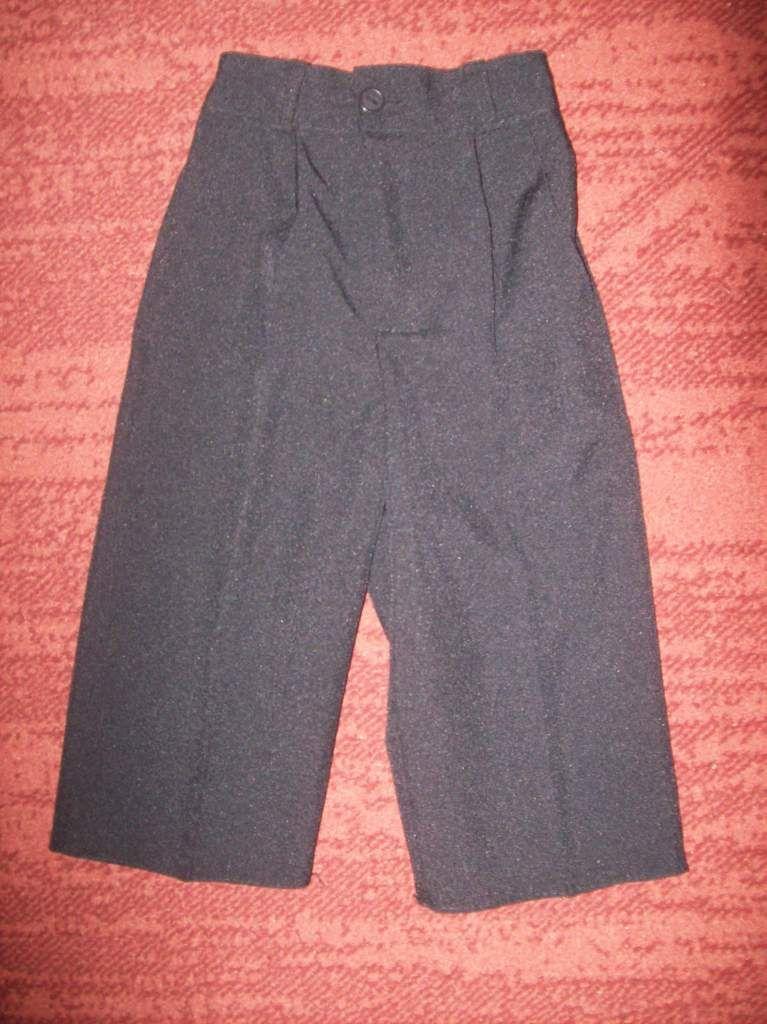 87b662d272 Kisfiú öltöny (mellény+nadrág) eladó / Csecsemő / Fórum