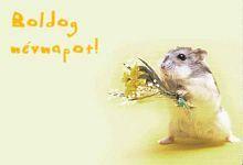 boldog névnapot brigi Sok boldog névnapot! / Brigi baby története / Blogok boldog névnapot brigi